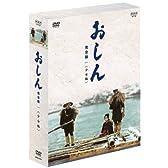 おしん 完全版 少女編 [DVD]