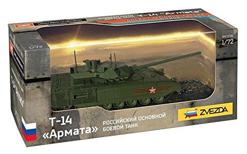 ズベズダ 1/72 ロシア軍 主力戦車 T-14 アルマータ 塗装済み完成品 ZV2507