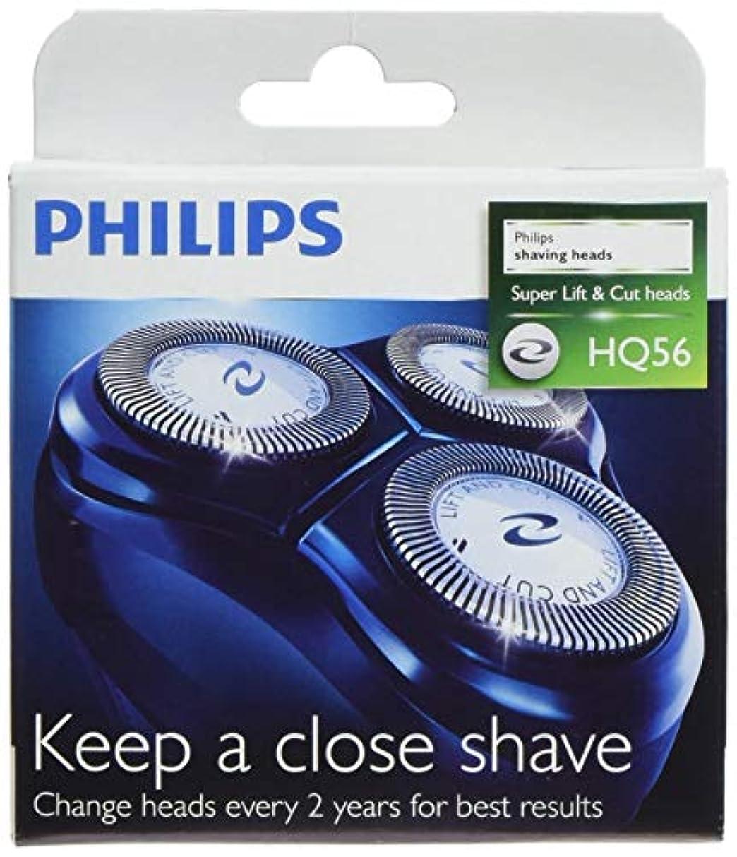 知的作物然とした(正規品)フィリップス メンズシェーバー HQ900/マイクロアクション/ダブルアクションシリーズ 替刃 HQ56/51