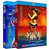 Blu-rayDVD【全裸監督 Blu-ray】 シーズン1+シーズン2 完全版/4枚組 全16話/山田孝之、満島真之介、森田望智