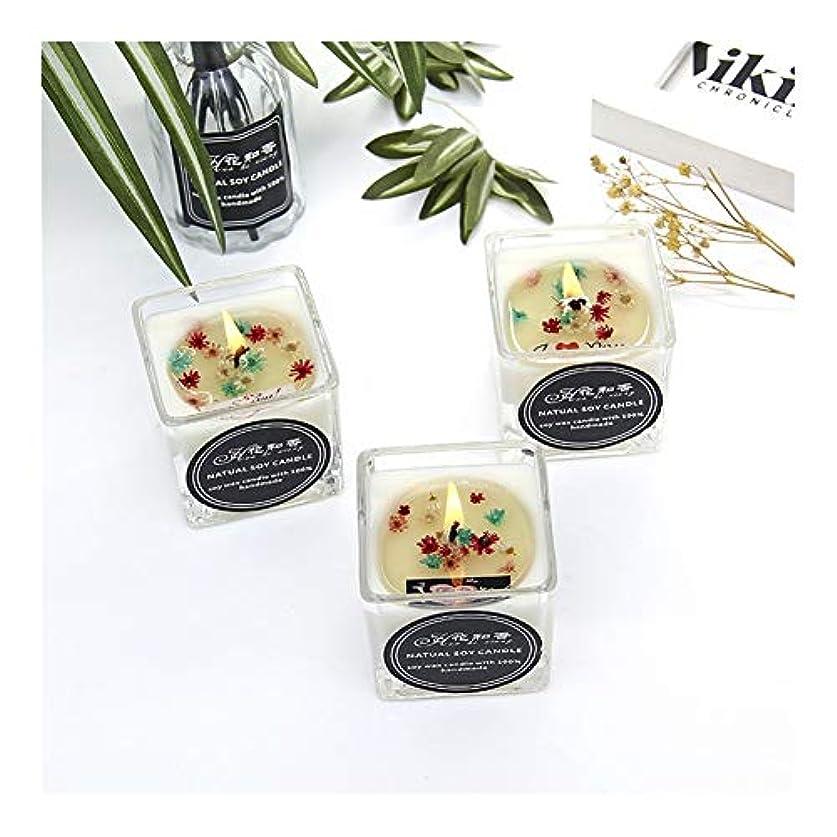 連帯シュガー橋脚Guomao ガラスの香料入りの蝋燭の家の無毒な脱臭された蝋燭の結婚式の告白の蝋燭 (色 : Blackberries)