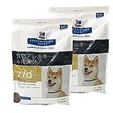 【2袋セット】ヒルズ 犬用 z/d ultraアレルゲンフリー ドライ 3kg