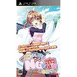 世界でいちばんNGな恋 ふるはうす (通常版) - PSP