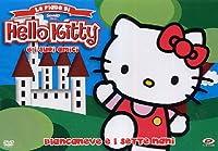 Hello Kitty - Le Fiabe Di Hello Kitty #01 - Biancaneve E I Sette Nani [Italian Edition]