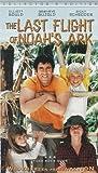 Last Flight of Noah's Ark [VHS] [Import]