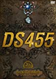 The Best Of DS455-Complete Music Video Clips-