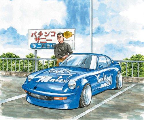 1/24 シャコタン☆ブギ 番外編 No.SP 塗装済み アキラのZ1 (ブルー)