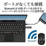 エレコム マウス Bluetooth (iOS対応) Sサイズ 小型 3ボタン IRセンサー 省電力 ブラック M-BT12BRBK 画像