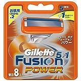 ジレット 髭剃り フュージョン 5+1 パワー 替刃8個入