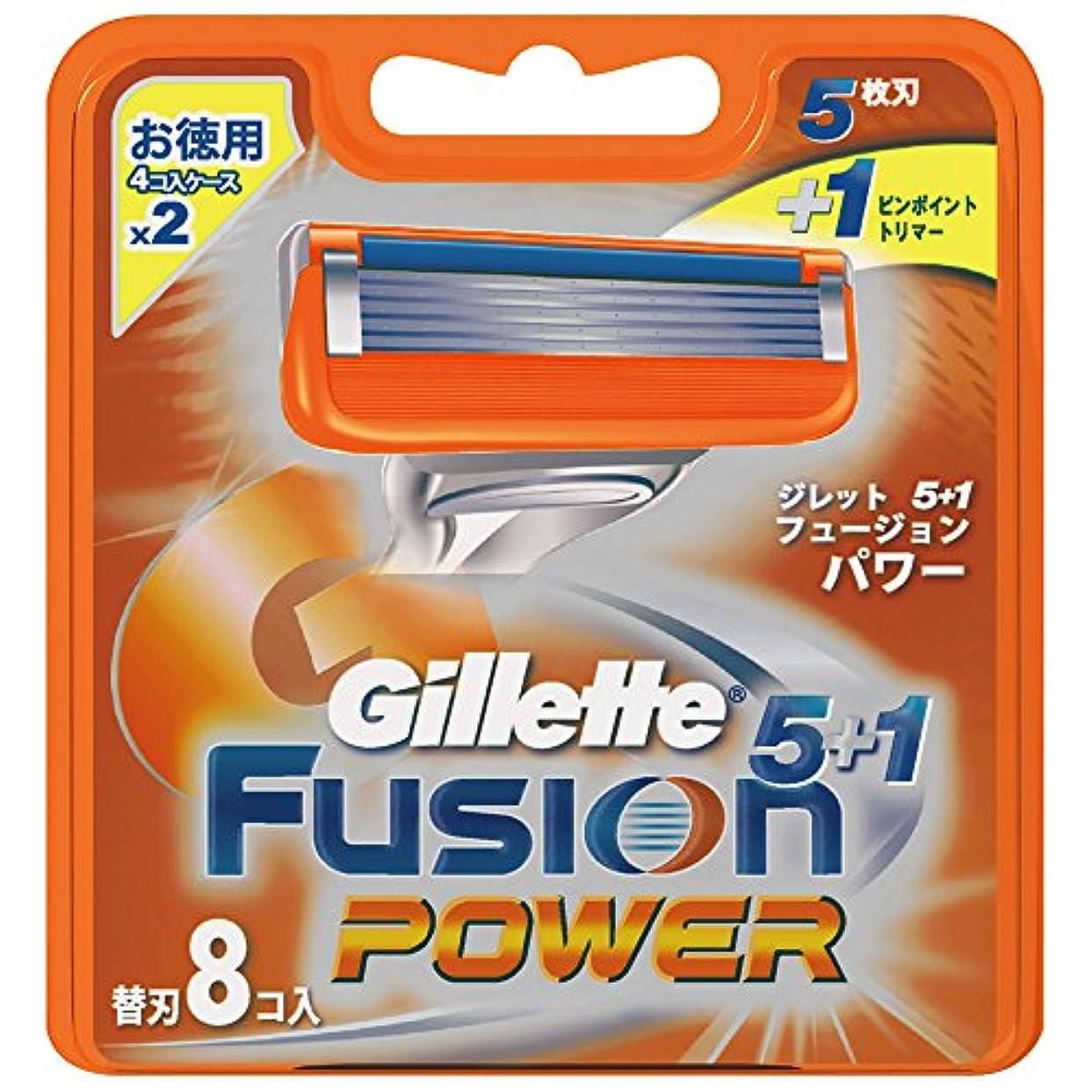 ペスト無声で再開ジレット 髭剃り フュージョン5+1 パワー 替刃8個入