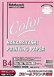ナカバヤシ コピー用紙 コピー&プリンタ用紙 カラータイプ 100枚入 B4 ピンク HCP-4111-P