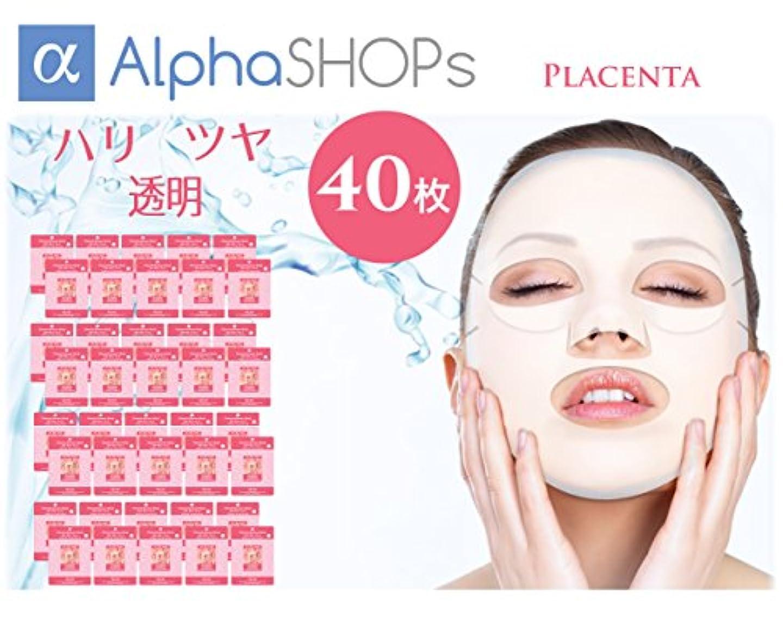 富豪いらいらさせる式40枚セット プラセンタ エッセンスマスク 韓国コスメ MIJIN(ミジン)