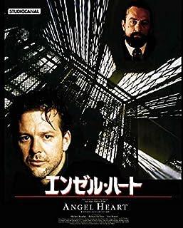 ジェリー・ハンブリング : 関連作品(映画) - 映画.com