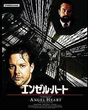 【Amazon.co.jp限定】エンゼル・ハート(ポストカード付) [Blu-ray]