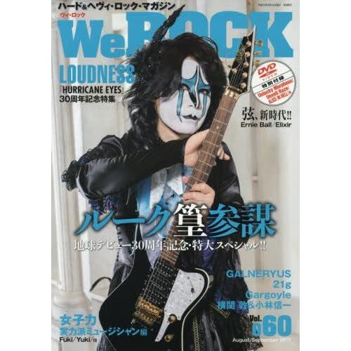 WeROCK Vol. 060