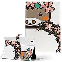 igcase d-01K Huawei ファーウェイ dtab ディータブ タブレット 手帳型 タブレットケース タブレットカバー カバー レザー ケース 手帳タイプ フリップ ダイアリー 二つ折り 直接貼り付けタイプ 009891 動物 フラワー 馬