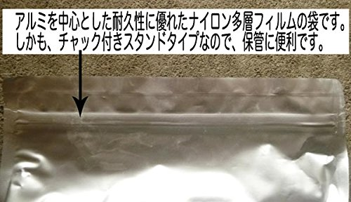 越田弥吉 岩手産木灰(火鉢用灰) 炭之助2Kg