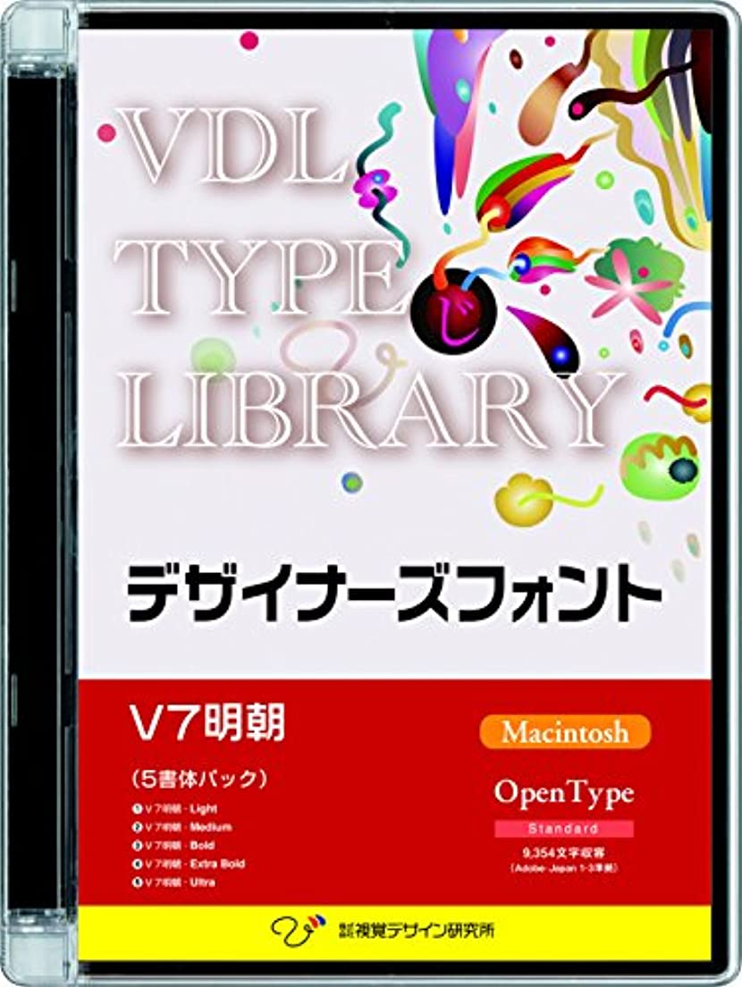 連隊ピット欲求不満VDL TYPE LIBRARY デザイナーズフォント OpenType (Standard) Macintosh V7明朝 ファミリーパック