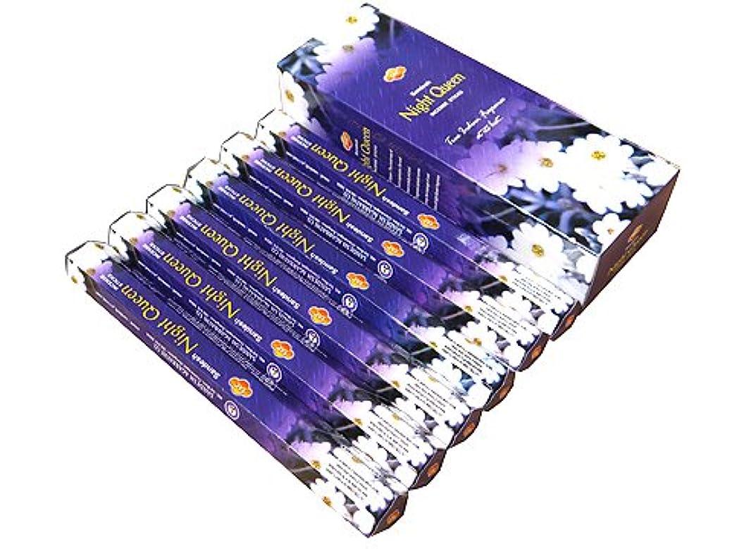 フリッパー理論的仕様SANDESH SAC (サンデッシュ) ナイトクィーン香 スティック NIGHT QUEEN 6箱セット