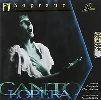 ソプラノのためのオペラ・アリア集 7(カラオケ付)- ベルリーニ/ドニゼッティ/ヴェルディ/レオンカヴァルロ/プッチーニ