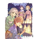 夏色キセキ 4【完全生産限定版】 [Blu-ray]