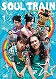 ソウルトレイン[DVD]