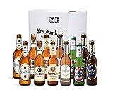 ドイツの輸入ビール12本 飲み比べギフトセット 【ヴァルシュタイナー、ベックス、エルディンガーヴァイス、ケーニッヒ、ガッフェルケルシュ】 専用ギフトボックスでお届け