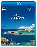 Healing Islands OKINAWA 3~沖縄本島~[Blu-ray/ブルーレイ]
