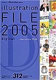 イラストレーションファイル・デジタル (2005) (玄光社MOOK (89))
