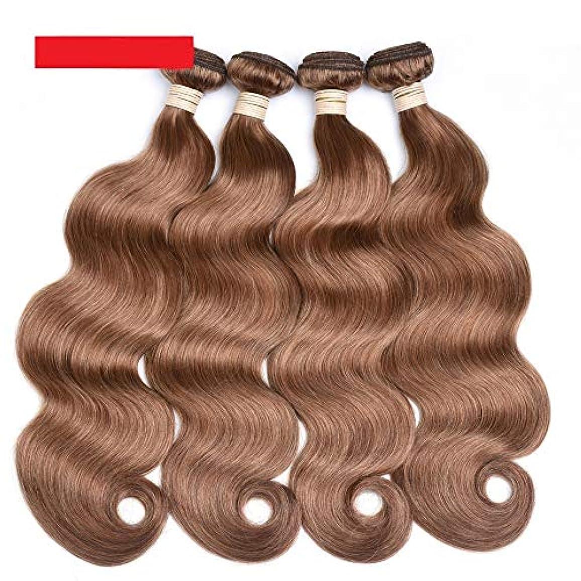 不均一永久に曲HOHYLLYA ブラジルの髪の実体波100%バージンヒューマンヘアエクステンション1バンドル横糸の織り方#30茶色(8