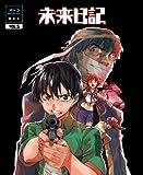 未来日記 Blu-ray限定版 第5巻[KAXA-3805][Blu-ray/ブルーレイ]