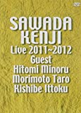 LIVE 2011~2012 [DVD]