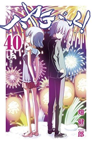 ハヤテのごとく!(40) (少年サンデーコミックス)