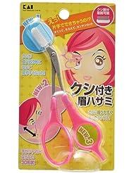 クシ付きマユハサミDX ピンク