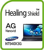 Healingshield スキンシール液晶保護フィルム Anti-Fingerprint Anti-Glare Matte Film for Samsung Laptop Ativbook 9 Plus NT940X3G