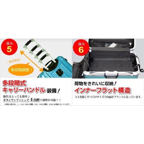 ストッパー付 スーツケース SELICA-R フレーム開閉 (M(中)型, ガーネットレッド)