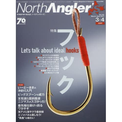 North Angler's 2017年 03・04月合併号 [雑誌]