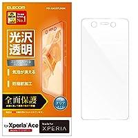 エレコム Xperia Ace フィルム SO-02L 全面保護 全面保護 高光沢 Made for XPERIA PD-XACEFLRGN