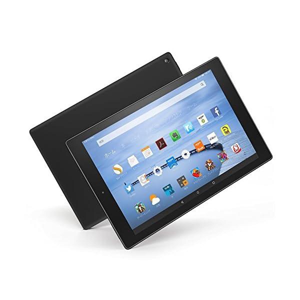 Fire HD 10 タブレット 16GB、ブ...の紹介画像6