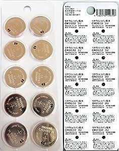 Panasonic CR2032 10個セット リチウムコイン電池
