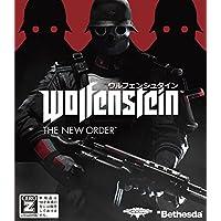 ウルフェンシュタイン:ザ ニューオーダー【CEROレーティング「Z」】 - XboxOne