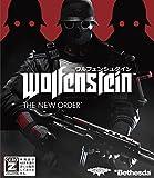 「Wolfenstein: The New Order (ウルフェンシュタイン)」の画像