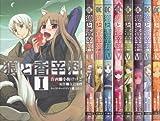狼と香辛料 コミック 1-9巻セット (電撃コミックス)
