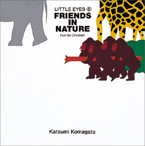 偕成社『FRIENDS IN NATURE』