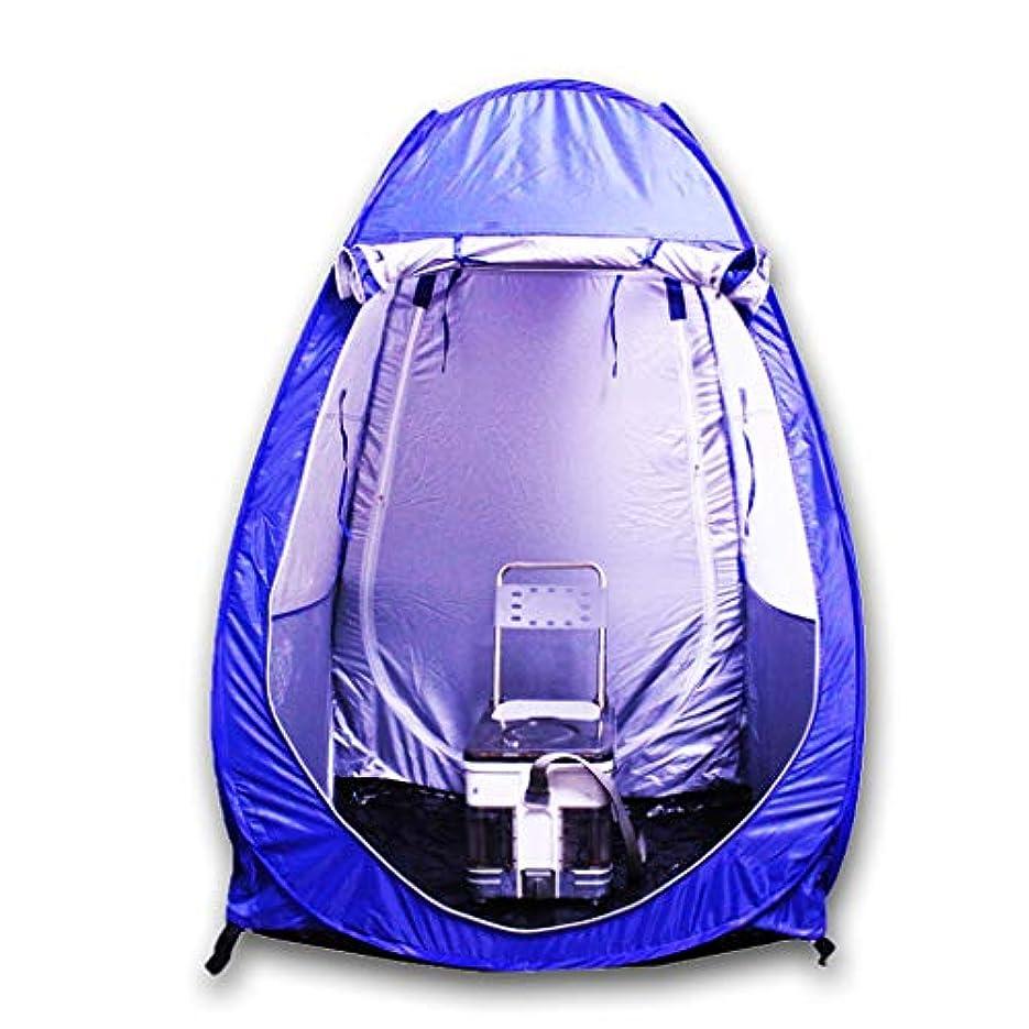 フロント試す関係ない屋外のテント、屋外釣競争観覧のテントの屋外の雨の日焼け止めの携帯用折る私用テント