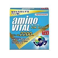 アミノバイタル2200 14本×5箱
