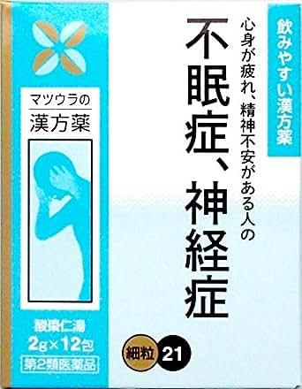 【第2類医薬品】酸棗仁湯 エキス細粒 12包