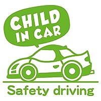imoninn CHILD in car ステッカー 【シンプル版】 No.49 スポーツカー (黄緑色)