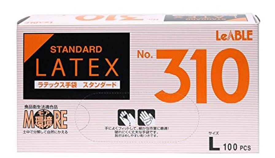 把握大学院高潔な大和工場 ラテックスゴム手袋 NO.310 Lサイズ 100枚