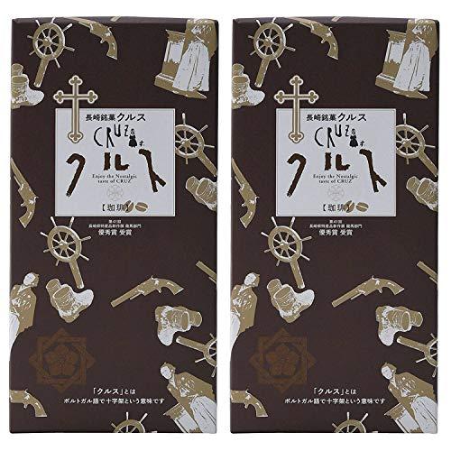 【 小浜食糧 】 銘菓 クルス 珈琲/長崎 土産 12枚入 ×2箱